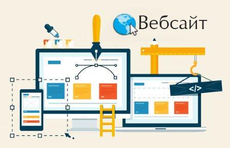 Где заказать разработку сайта, в веб студии или у фрилансера?