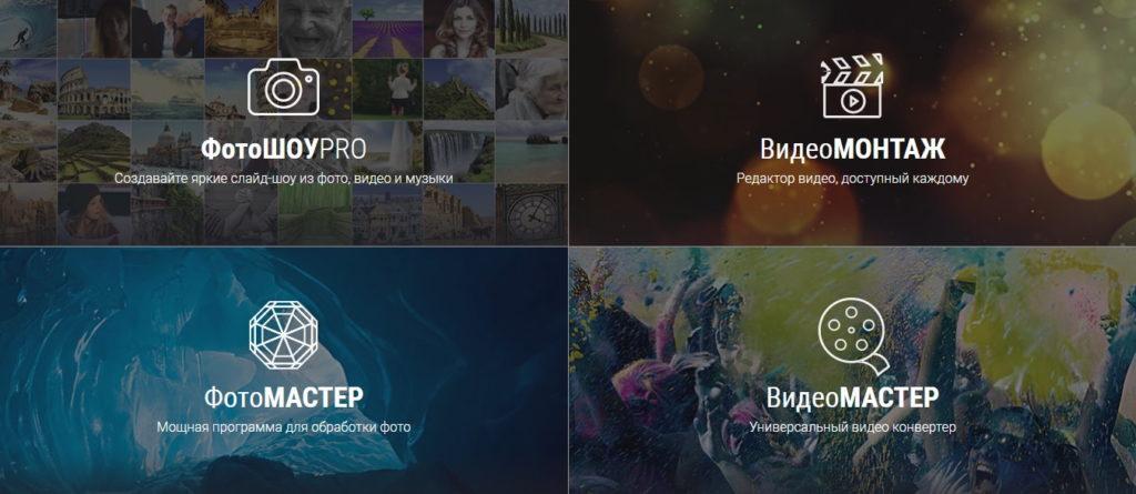 Популярные программы от AMS Software