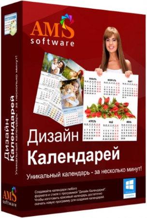 Как сделать календарь с фото с помощью программ?