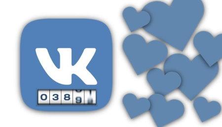 Кто покупает лайки ВКонтакте