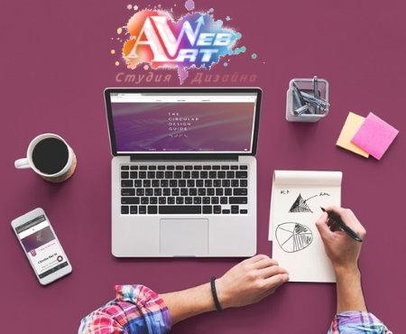 Создать сайт самостоятельно или заказать в веб студии?