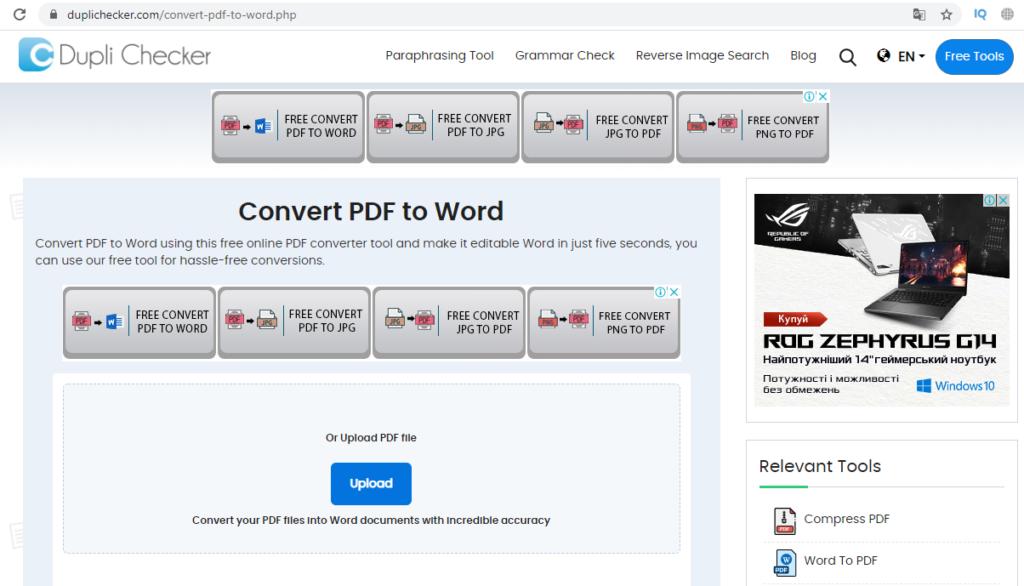 Онлайн-инструмент для преобразования PDF в Word от Duplichecker