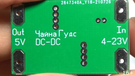 Печатные платы синхронного DC-DC обратная сторона